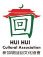 Hui Hui Cultural Association